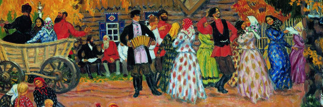 Русский фольклорный танец »